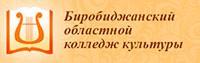 birokk