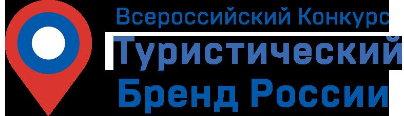 logofront