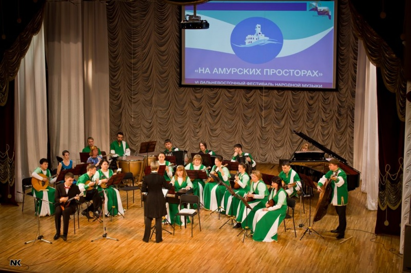 русский народный оркестр хабровской краевой филармонии