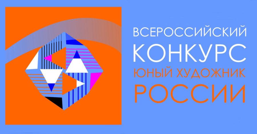 logokonkgoriz_